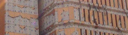 Cham Towers Kampala, Alubond facade